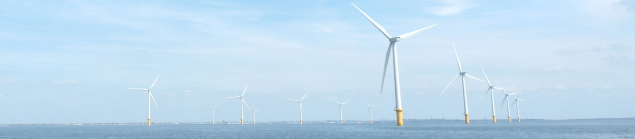 A photo of the Burbo Bank Offshore Wind Farm